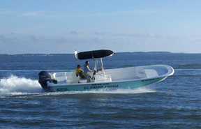 Powerboat Rentals Talbot County, Easton, Dorchester County, Kent County
